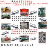 有机肥生产设备生产线