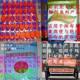 花叶卷叶褪绿病TY病线虫病等高效生物农药防治技术